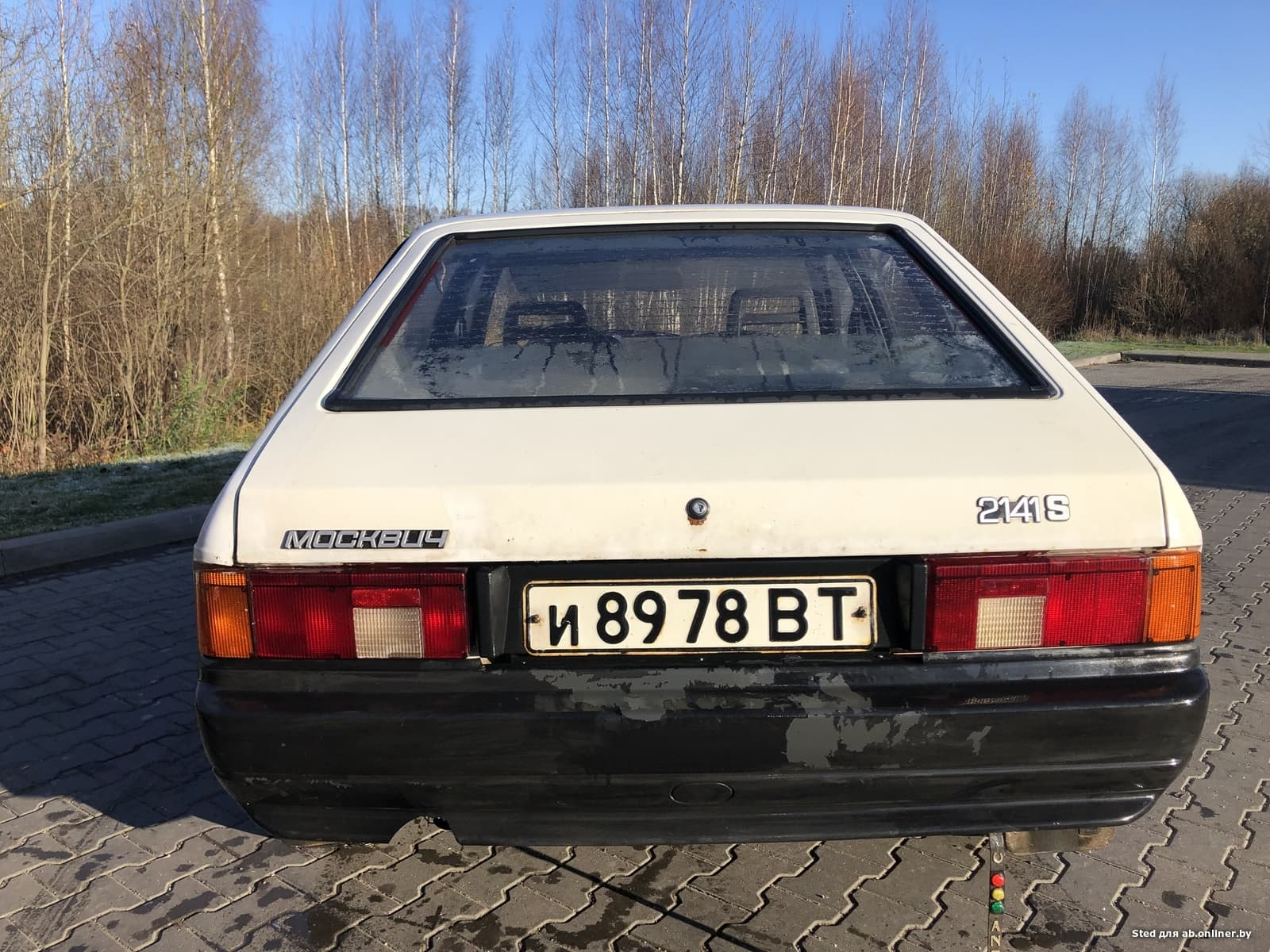Москвич 2141 S