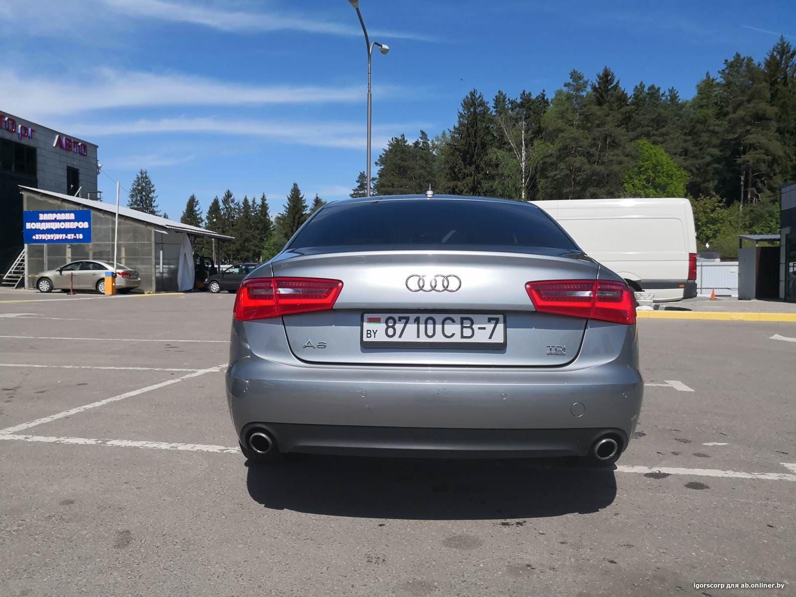 Audi A6 C7 3.0TDI QUATTRO