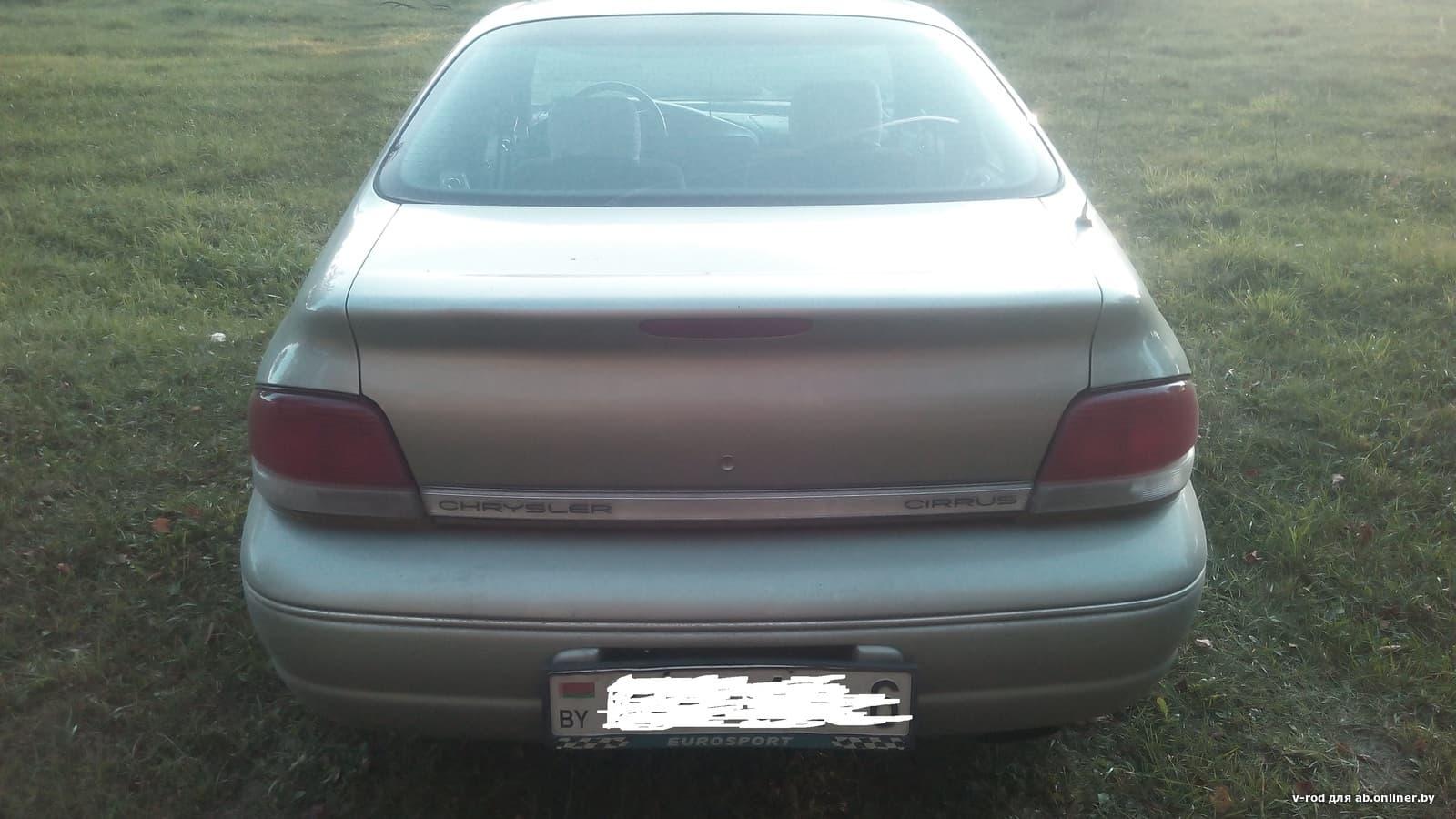 Chrysler Cirrus LXi
