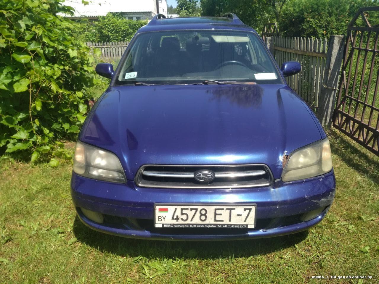 Subaru Legacy GX