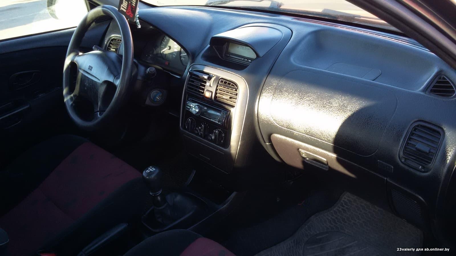 Mitsubishi Carisma Comfort