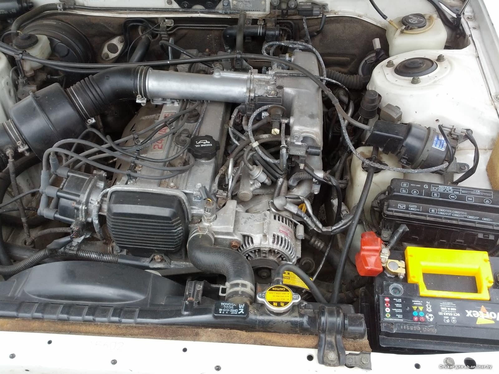 Toyota Chaser gx81 avante