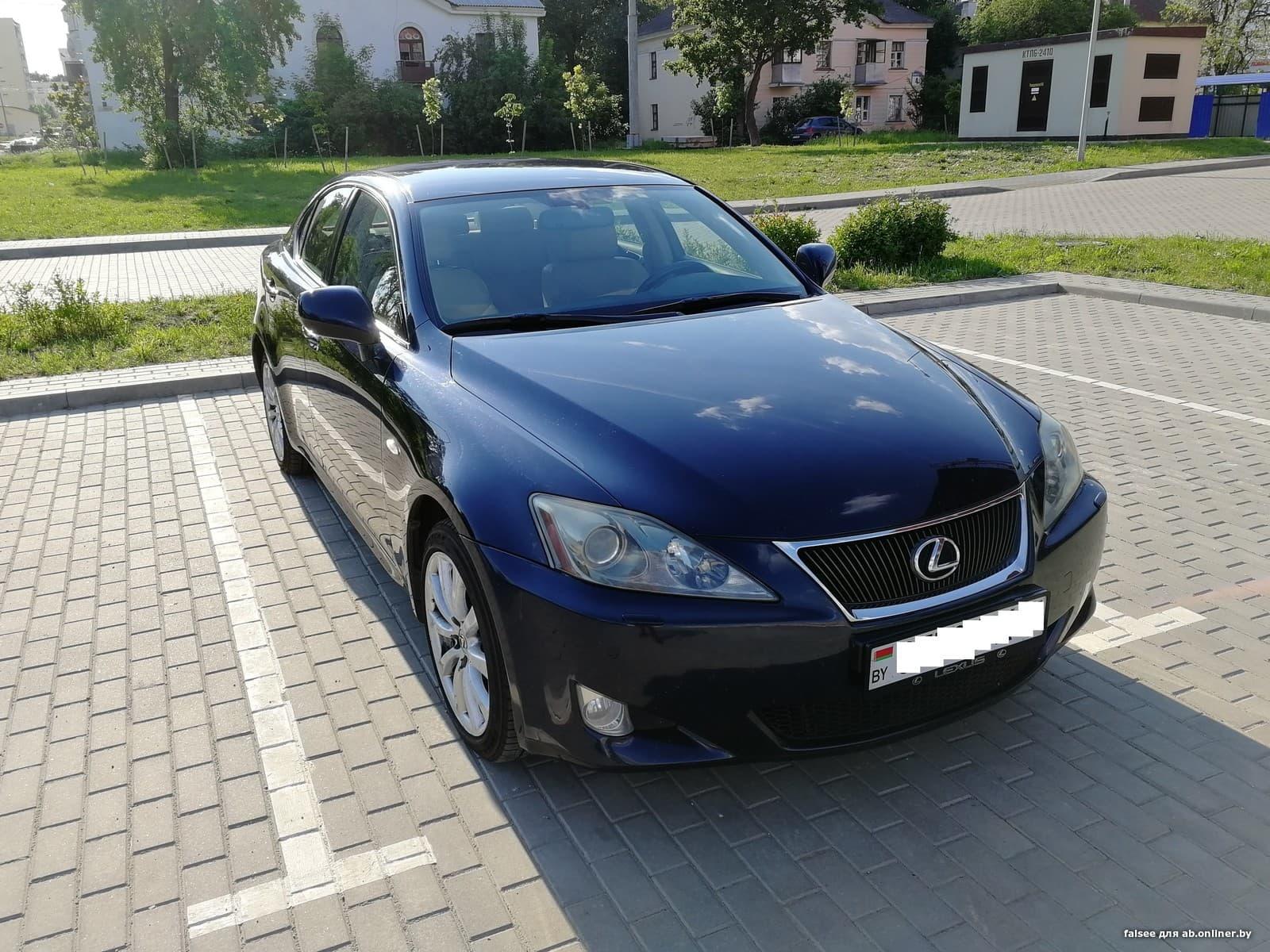 Lexus IS Luxury