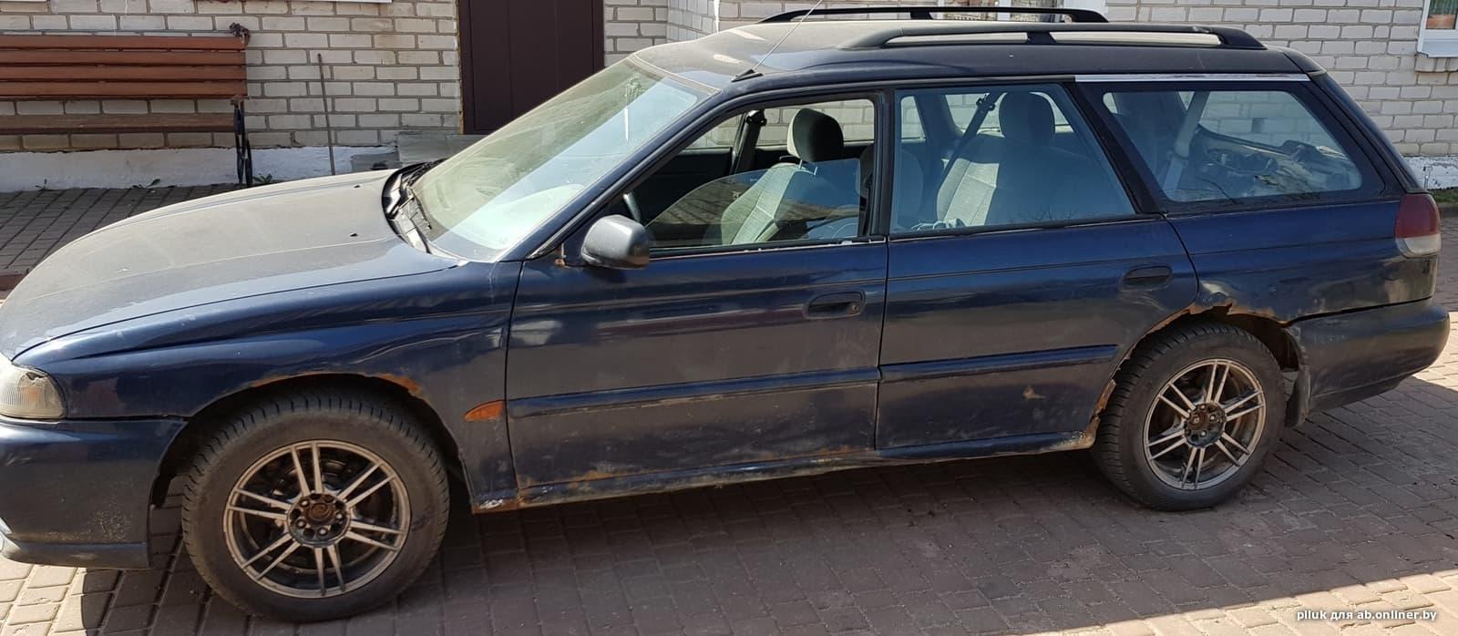 Subaru Legacy LX