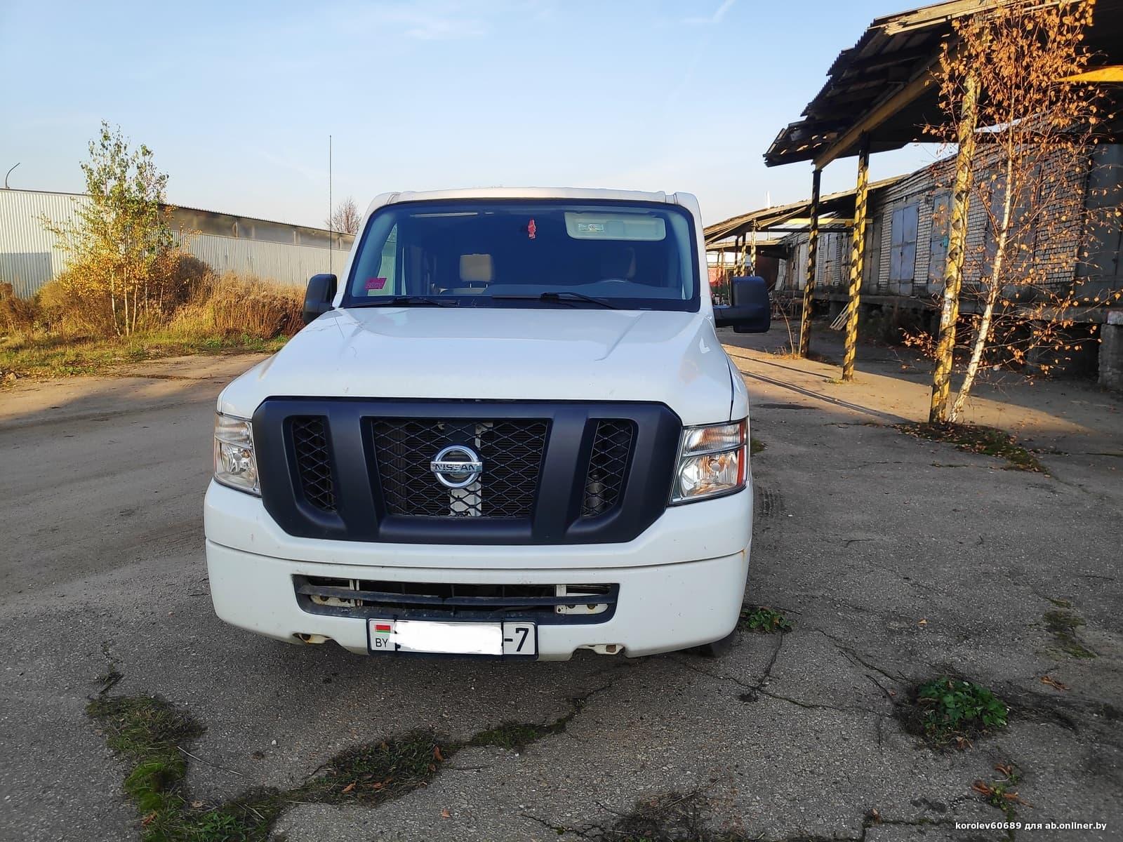 Nissan NV S 1500
