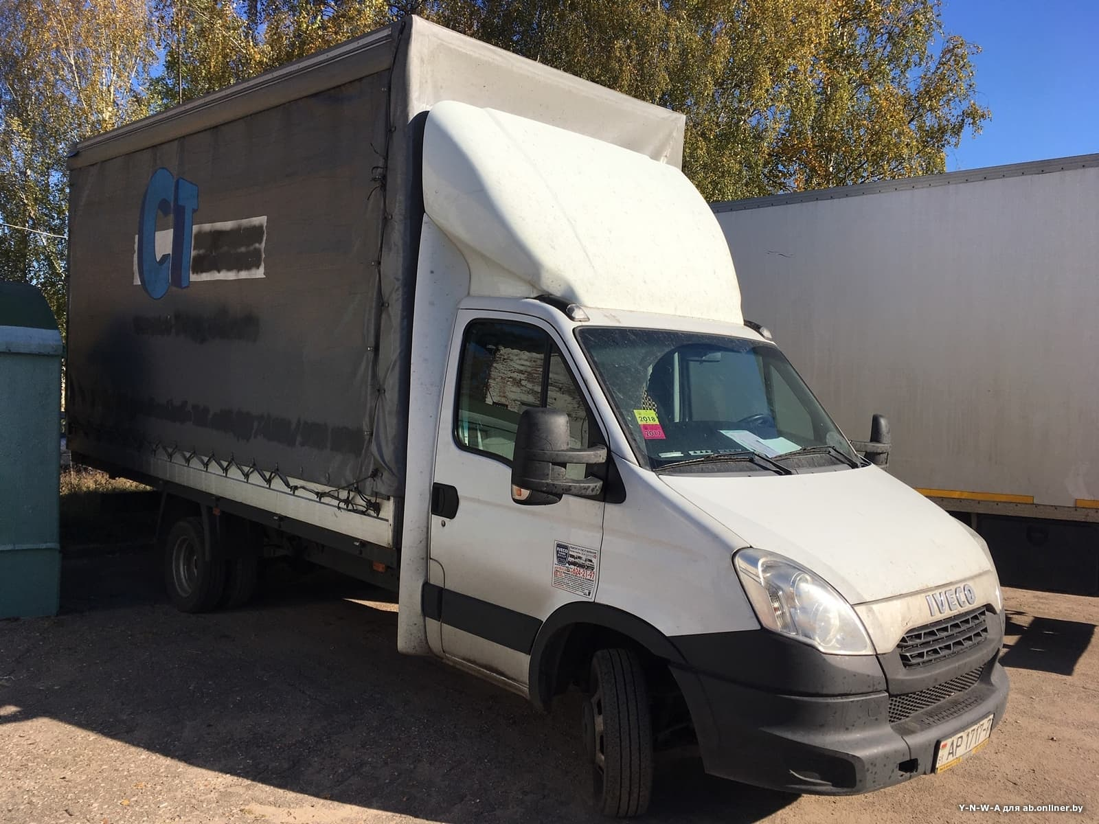 Iveco Daily 35С17
