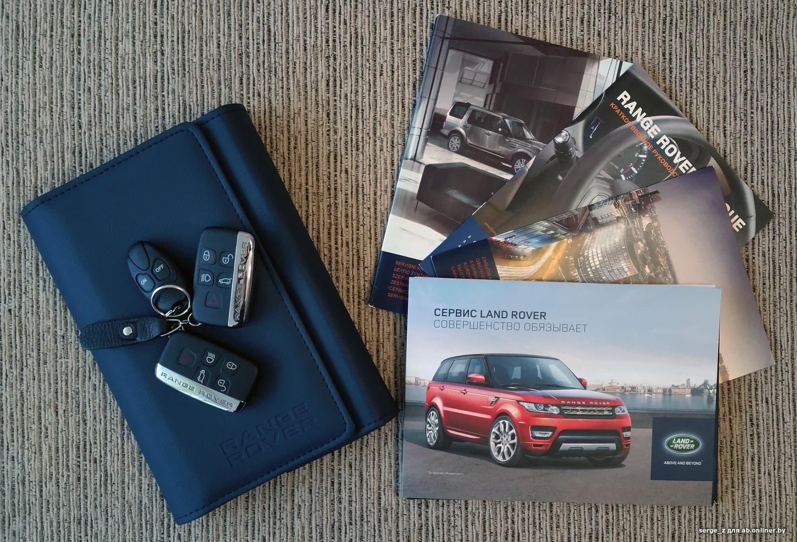 Land Rover Range Rover Evoque Dynamic Si4 9HP