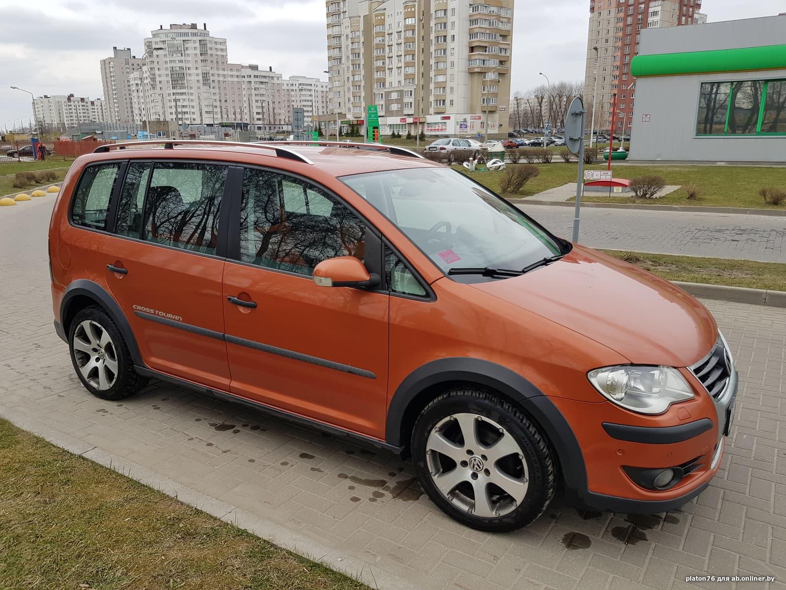 Volkswagen Touran CROSS
