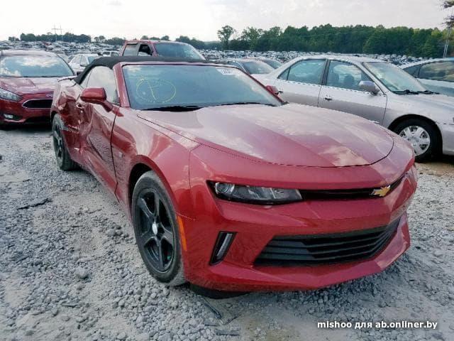 Chevrolet Camaro converti