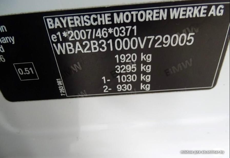 BMW 216 Active Tourer