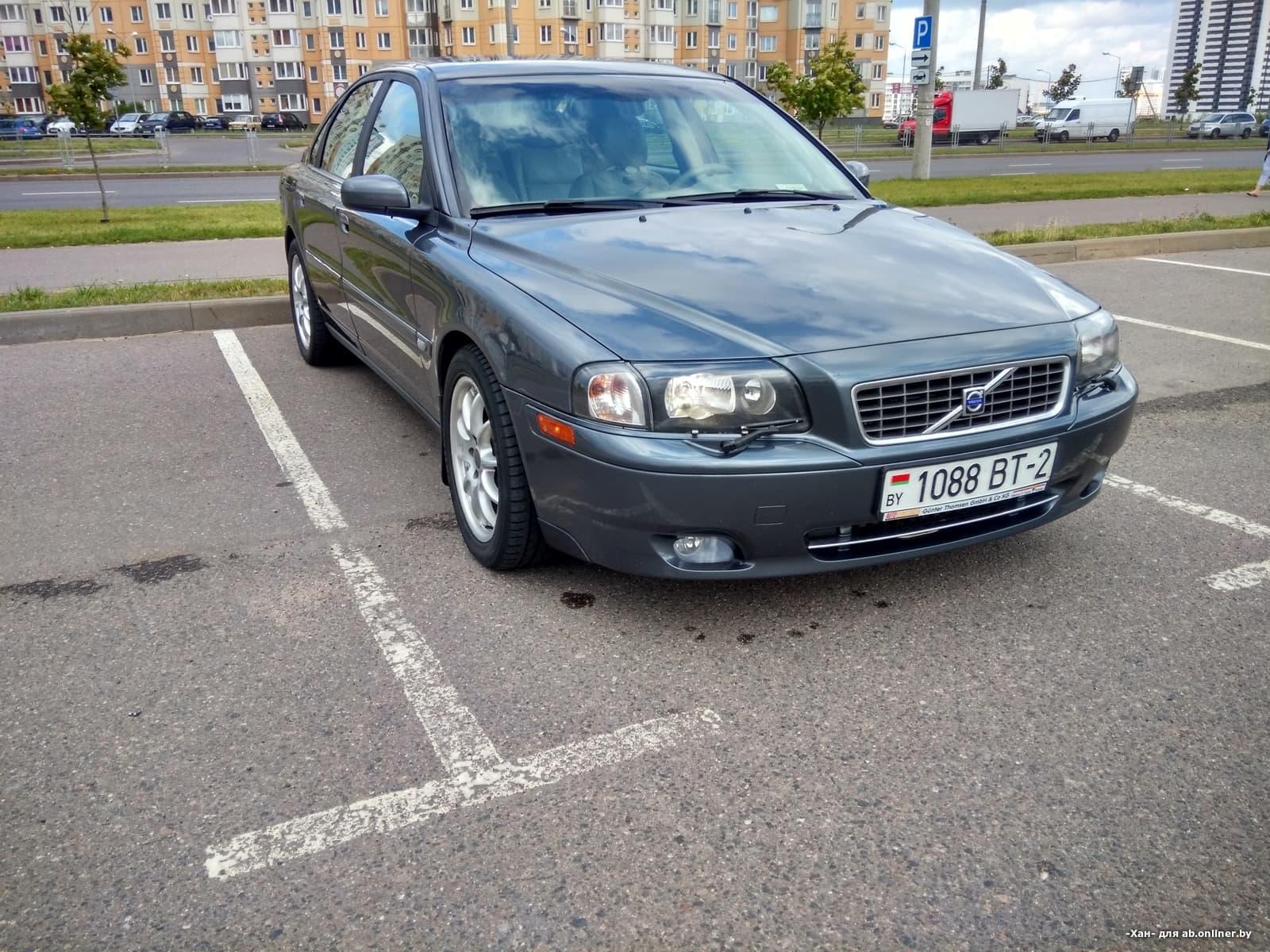 Volvo S80 Summum