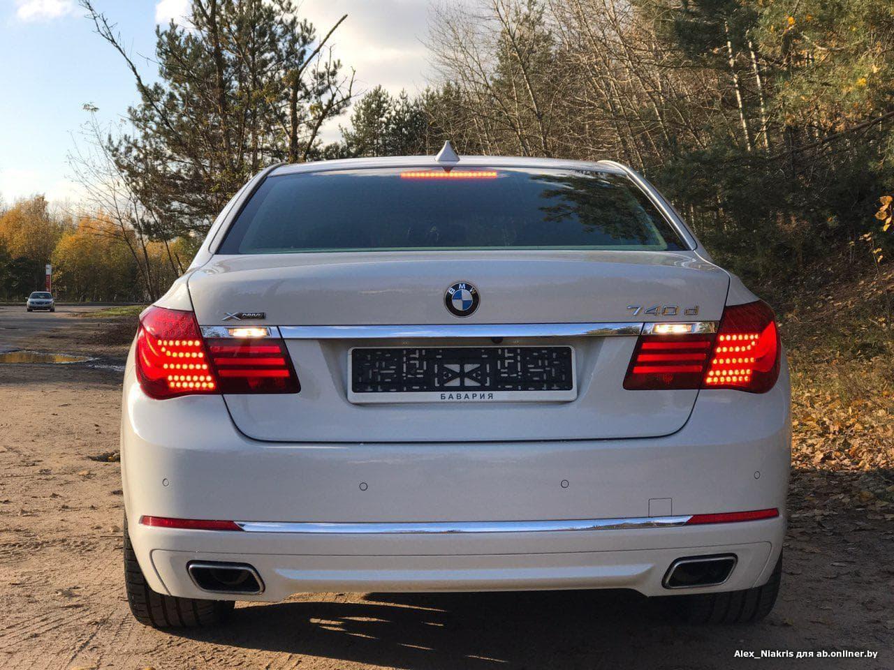 BMW 740 XDrive