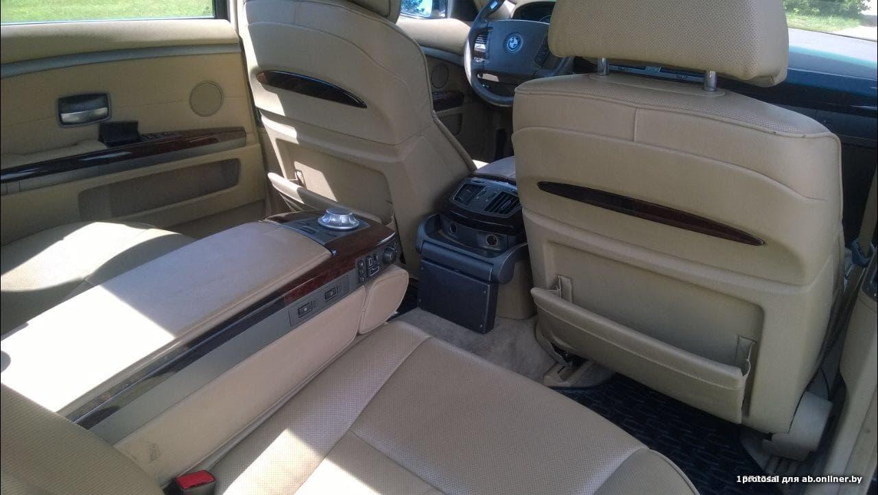 BMW 760 e66
