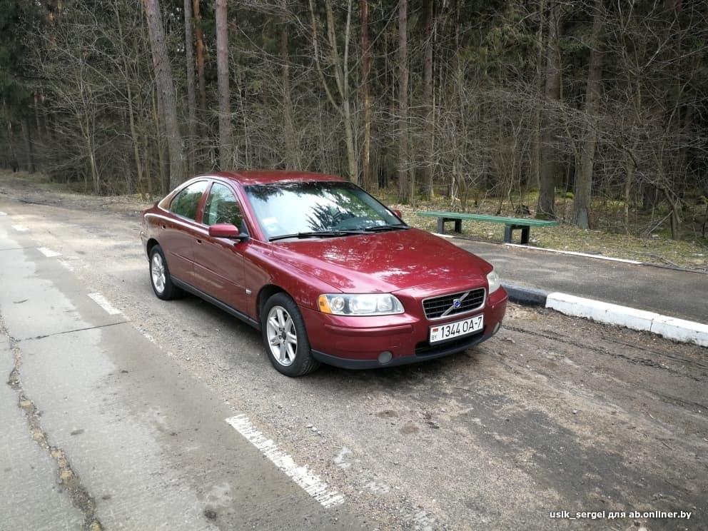 Volvo S60 Bi-fuel