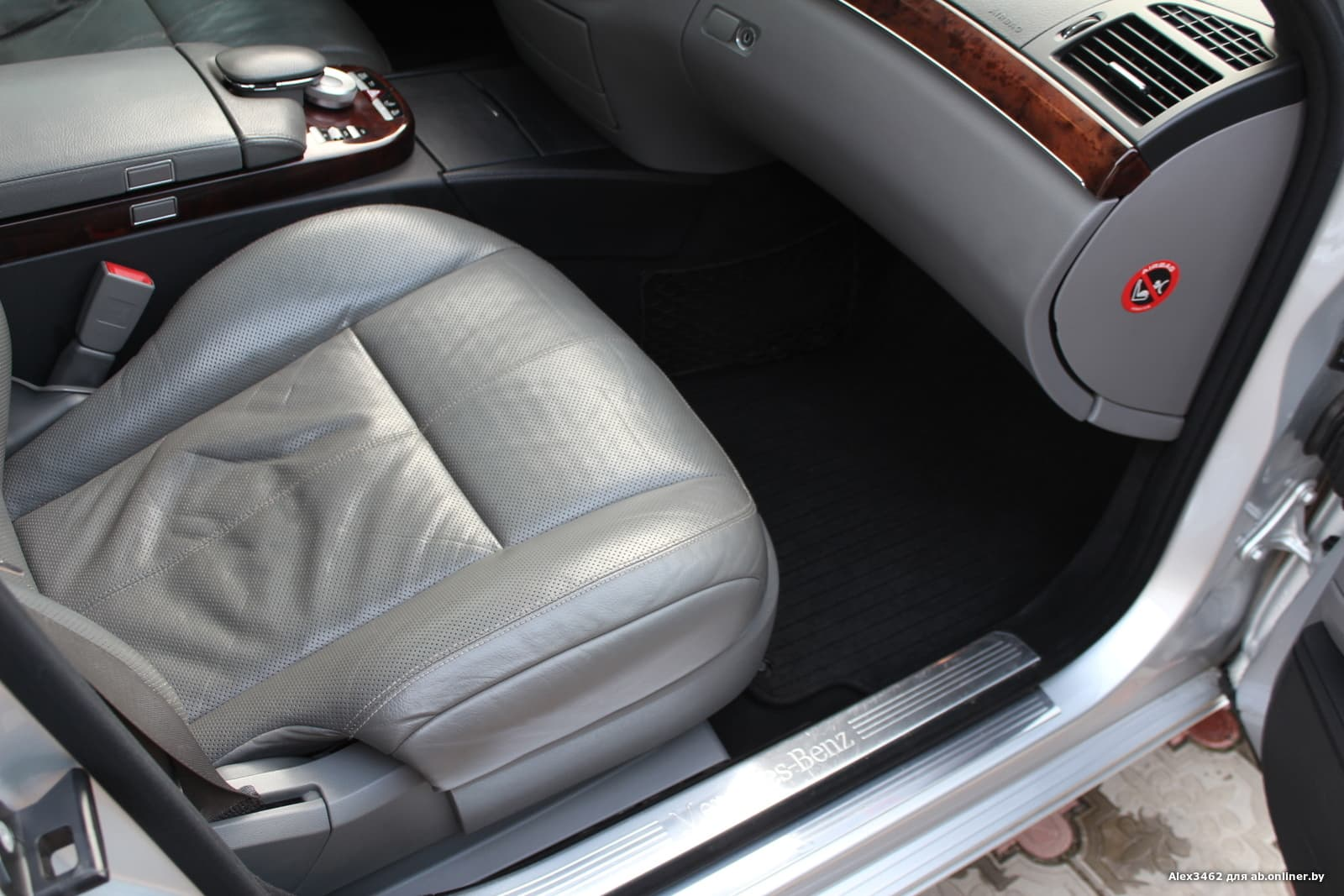 Mercedes-Benz S350 Long