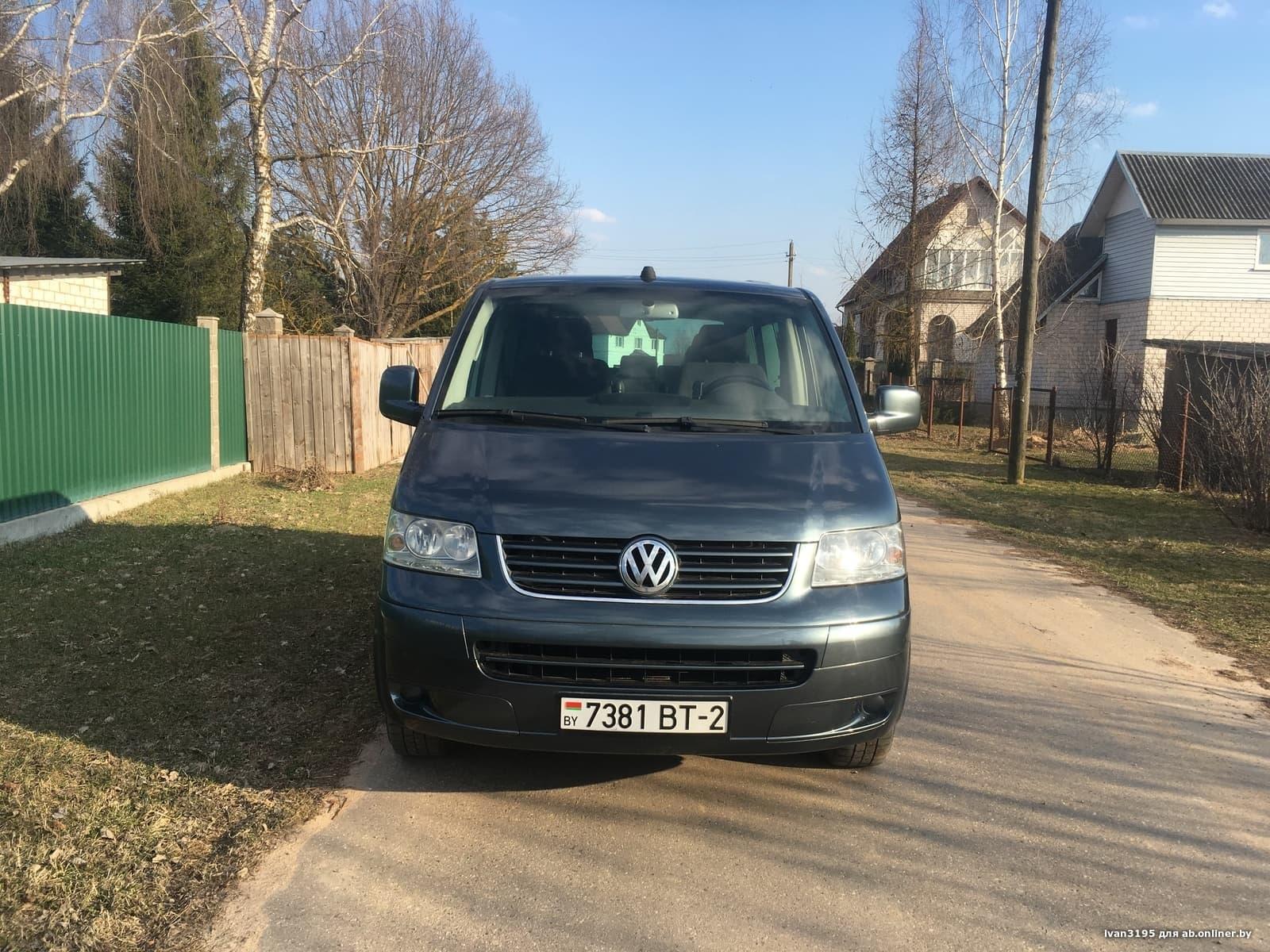Volkswagen T5 Multivan Cruise