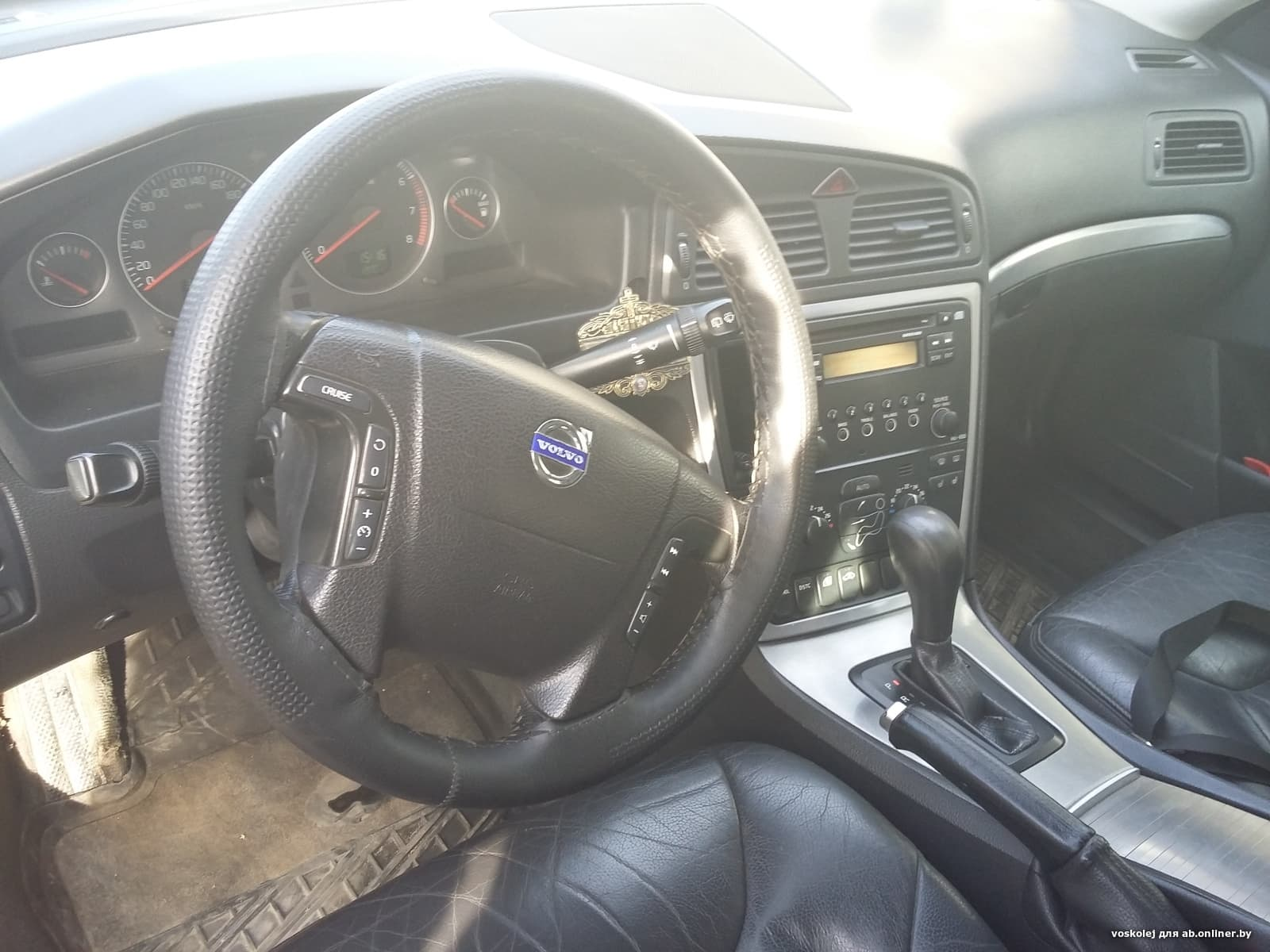 Volvo V70 bifuel