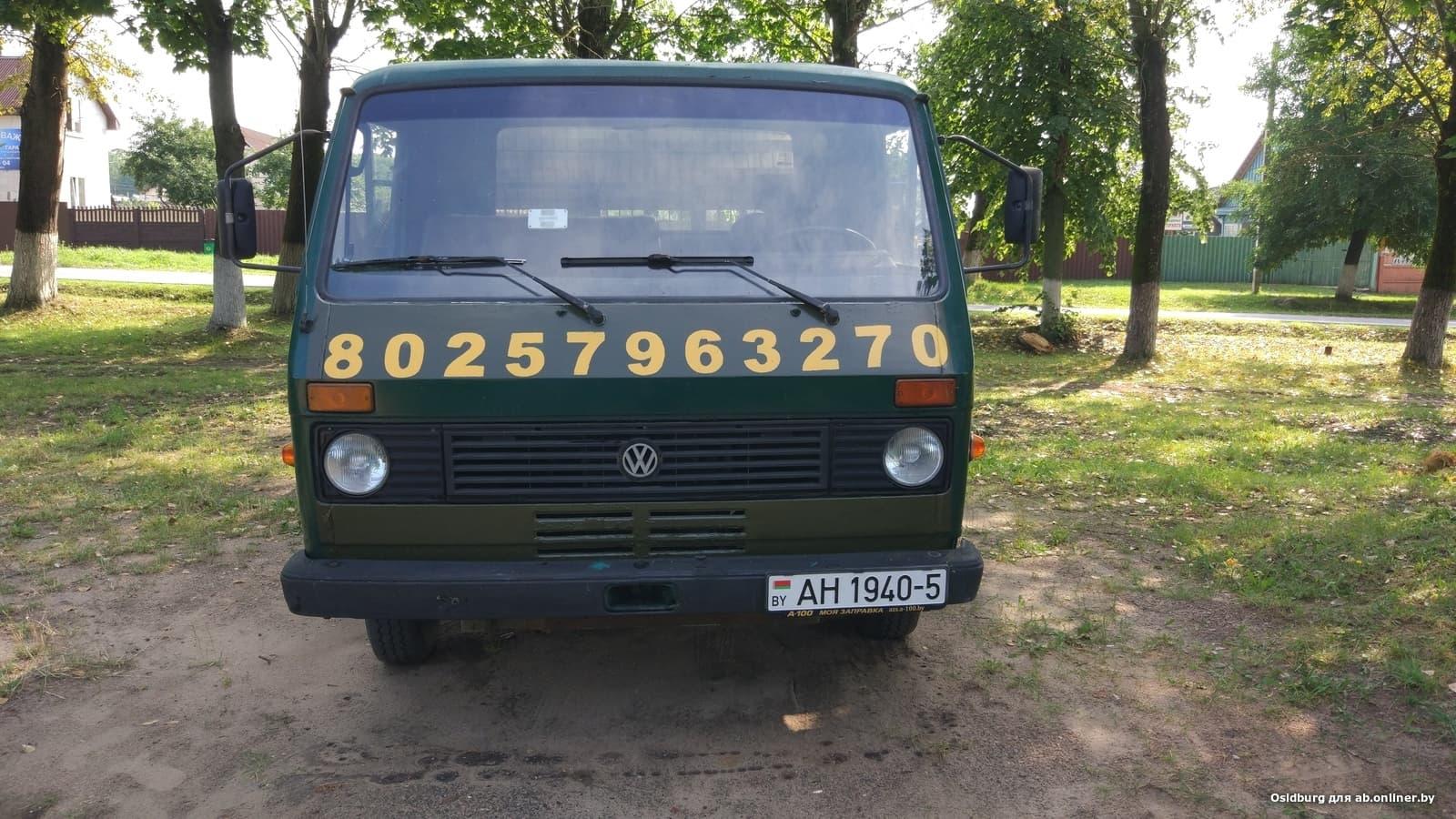 Volkswagen LT 50