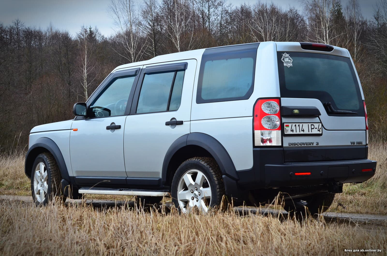 Land Rover Discovery HSE v8