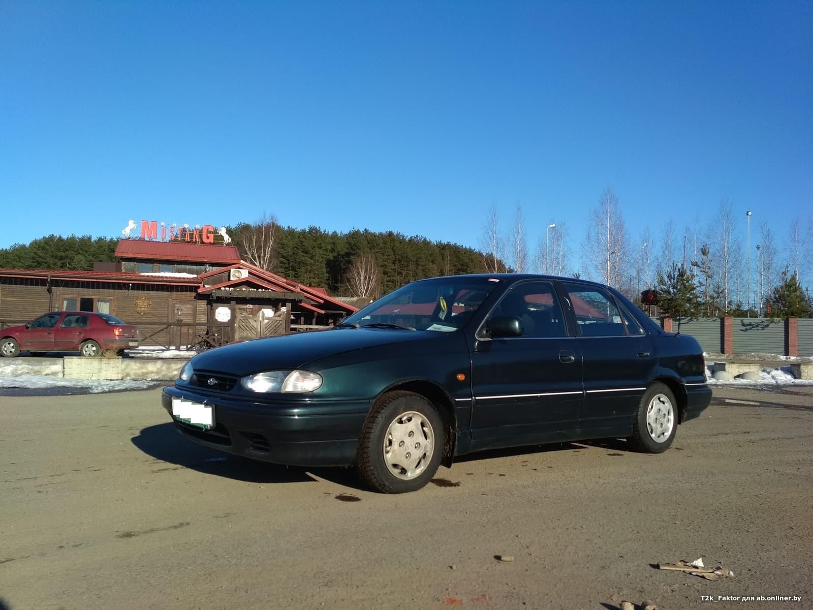 Hyundai Lantra GLS