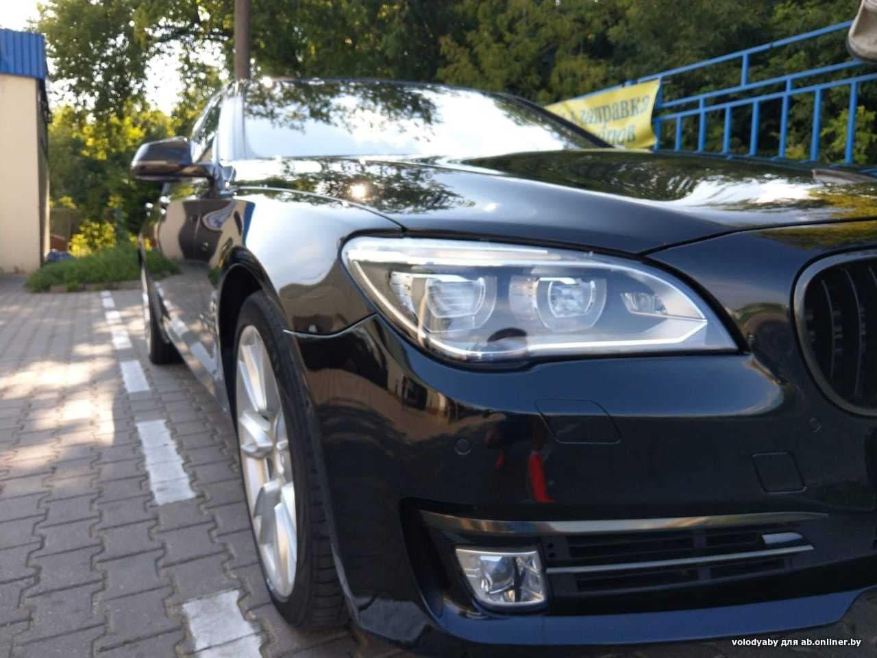 BMW 750 xDrive Individual