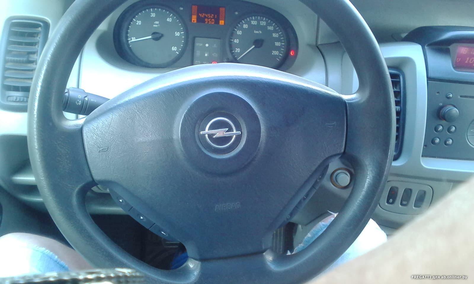 Opel Vivaro сl