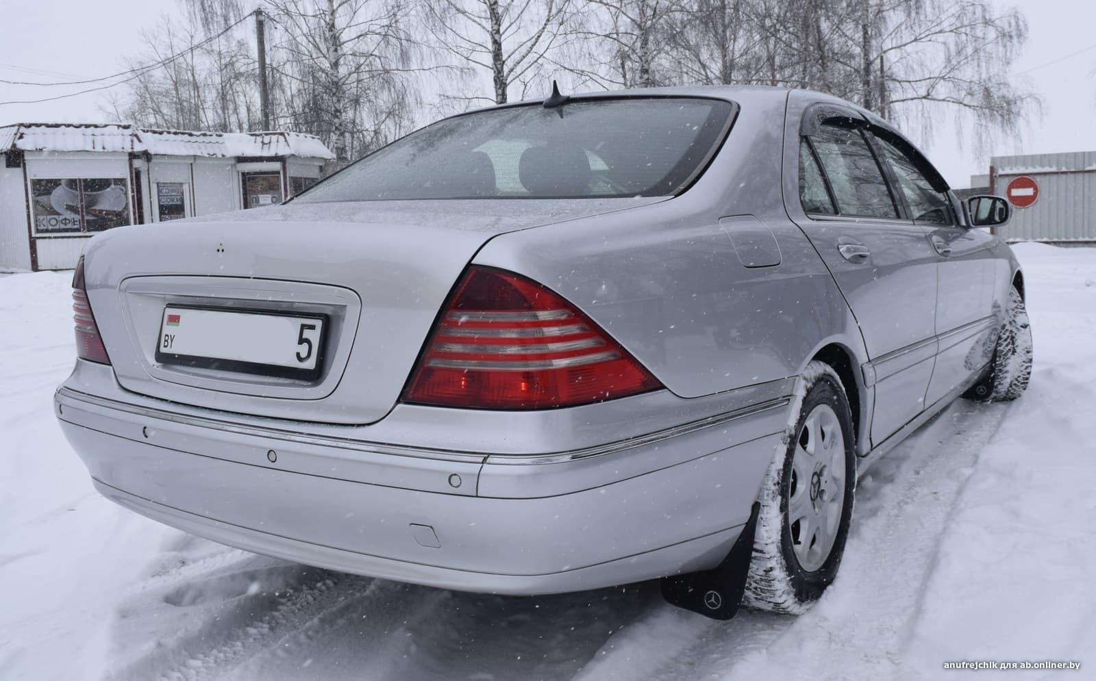 Mercedes S220 W220