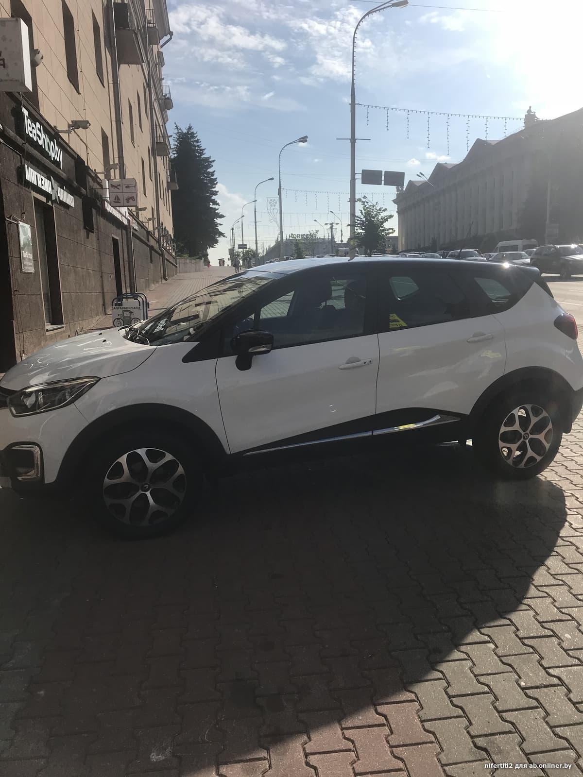 Renault Kaptur AWD