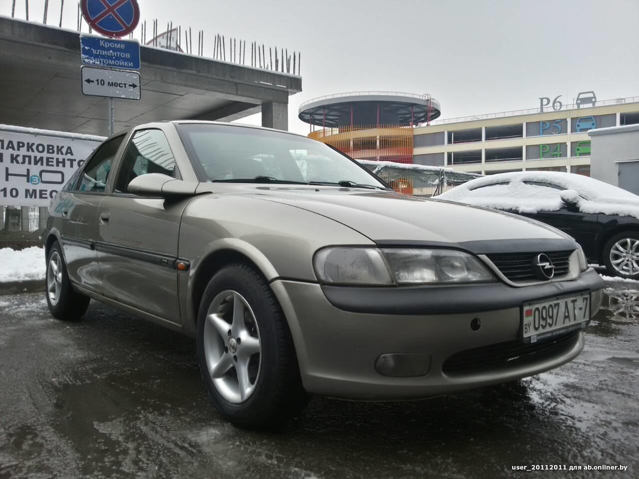Opel Vectra CD