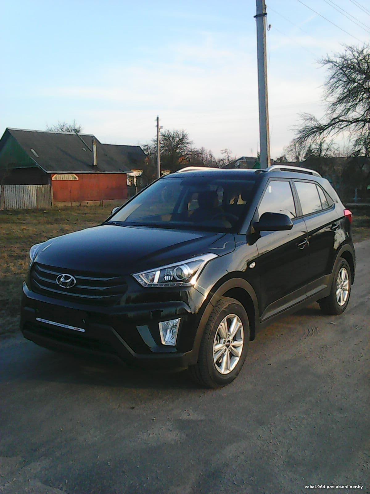 Hyundai Creta TREVEL