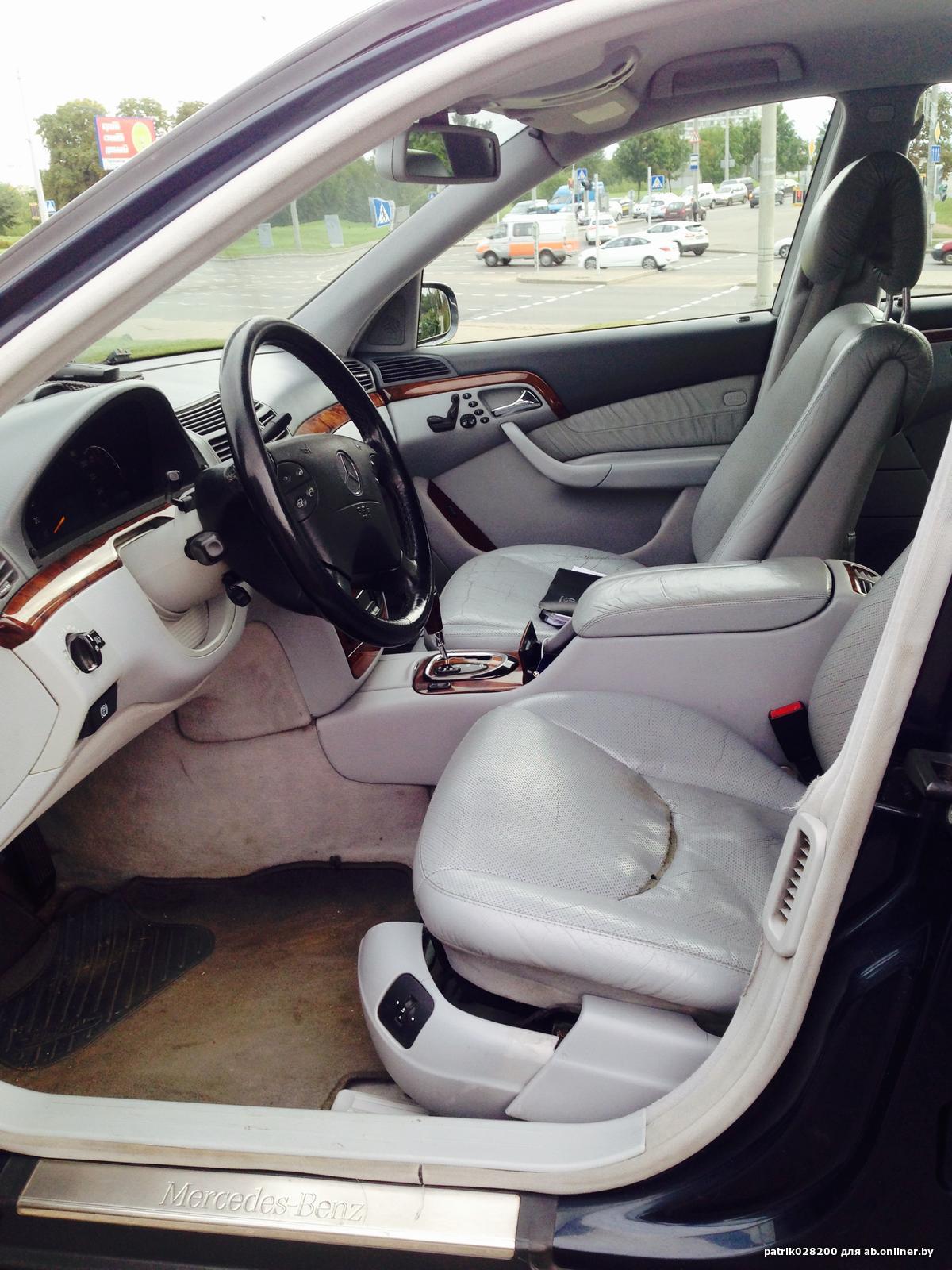 Mercedes S320 S
