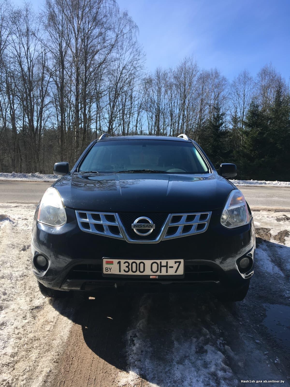 Nissan Rogue SL AWD