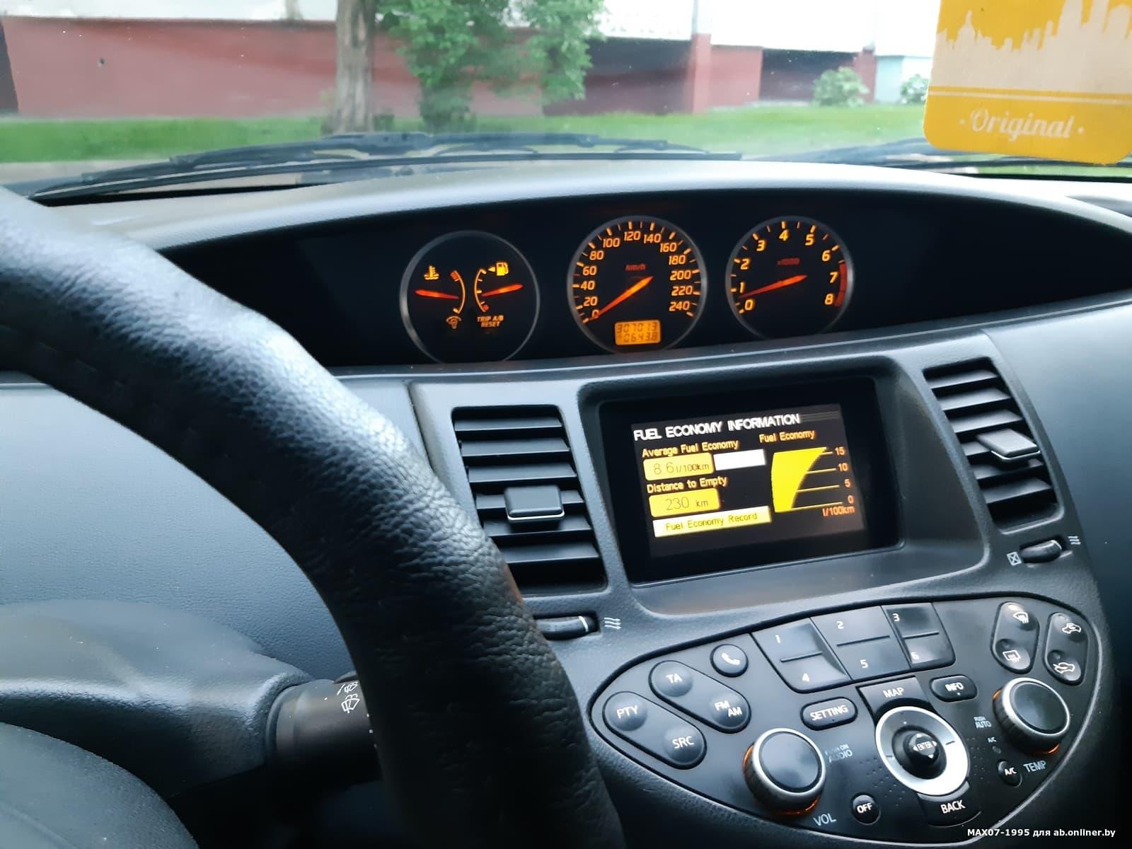 Nissan Primera P12