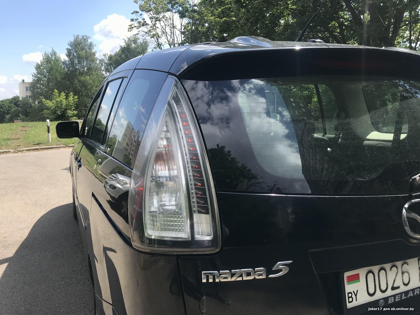 Mazda 5 Sport