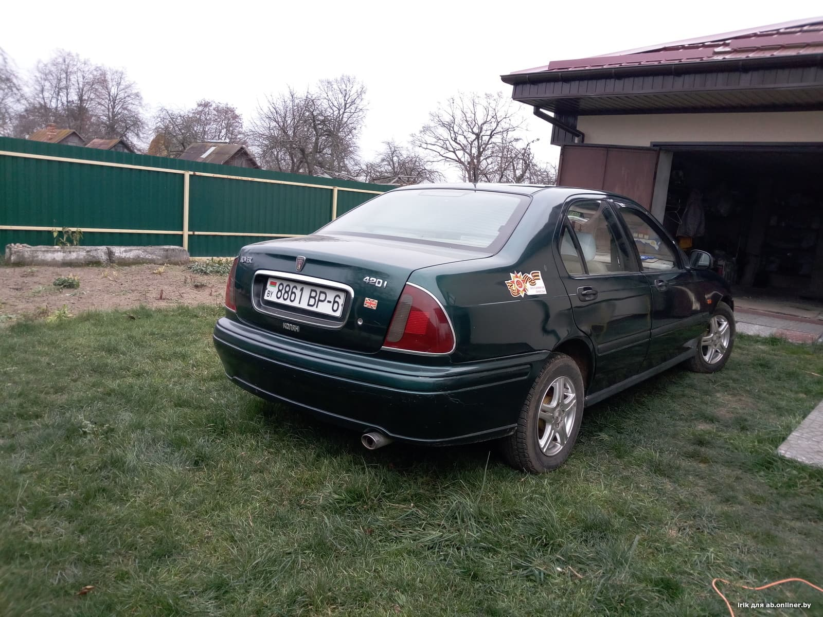 Rover 400-Series 420