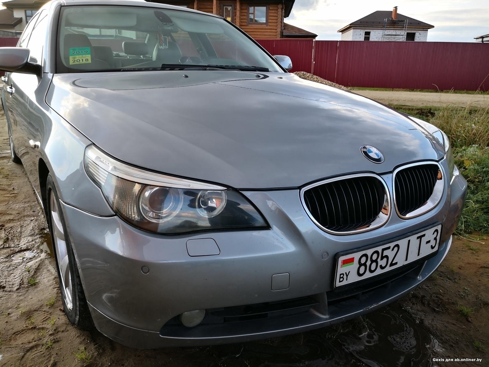 BMW 525 2.5d