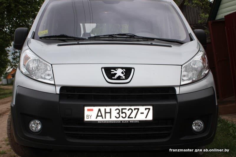 Peugeot Expert Tepee