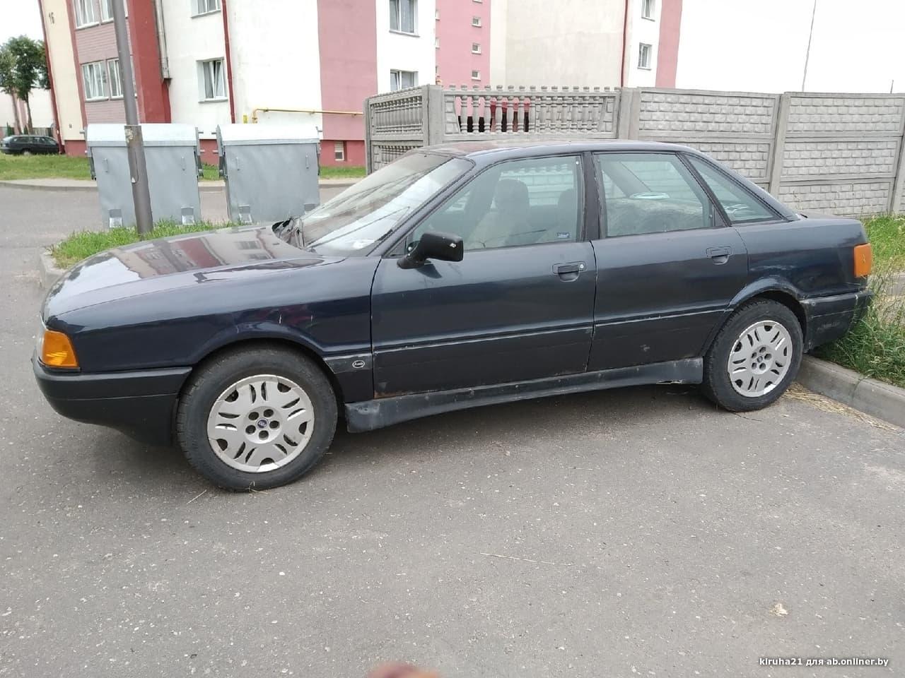 Audi 80 IV (B3)