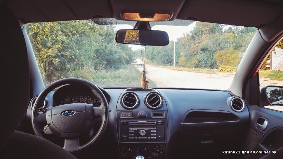 Ford Fiesta Mk V