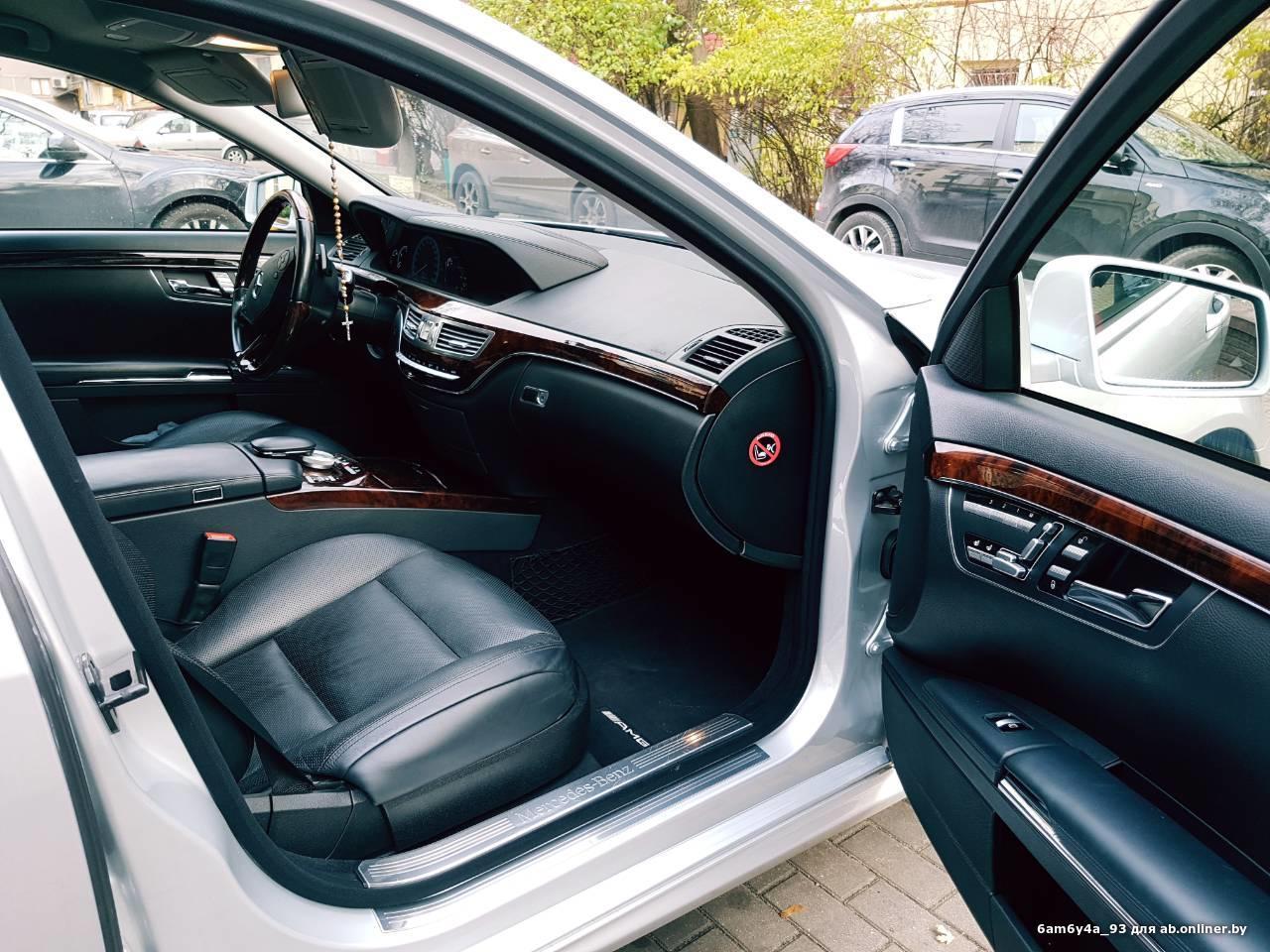 Mercedes S450 AMG