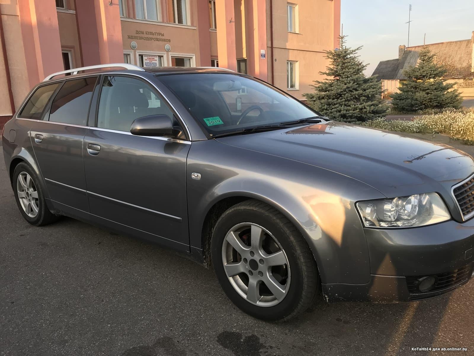 Audi A4 1.9 CVT