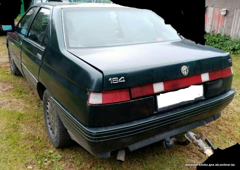 Alfa Romeo 164 Обмен