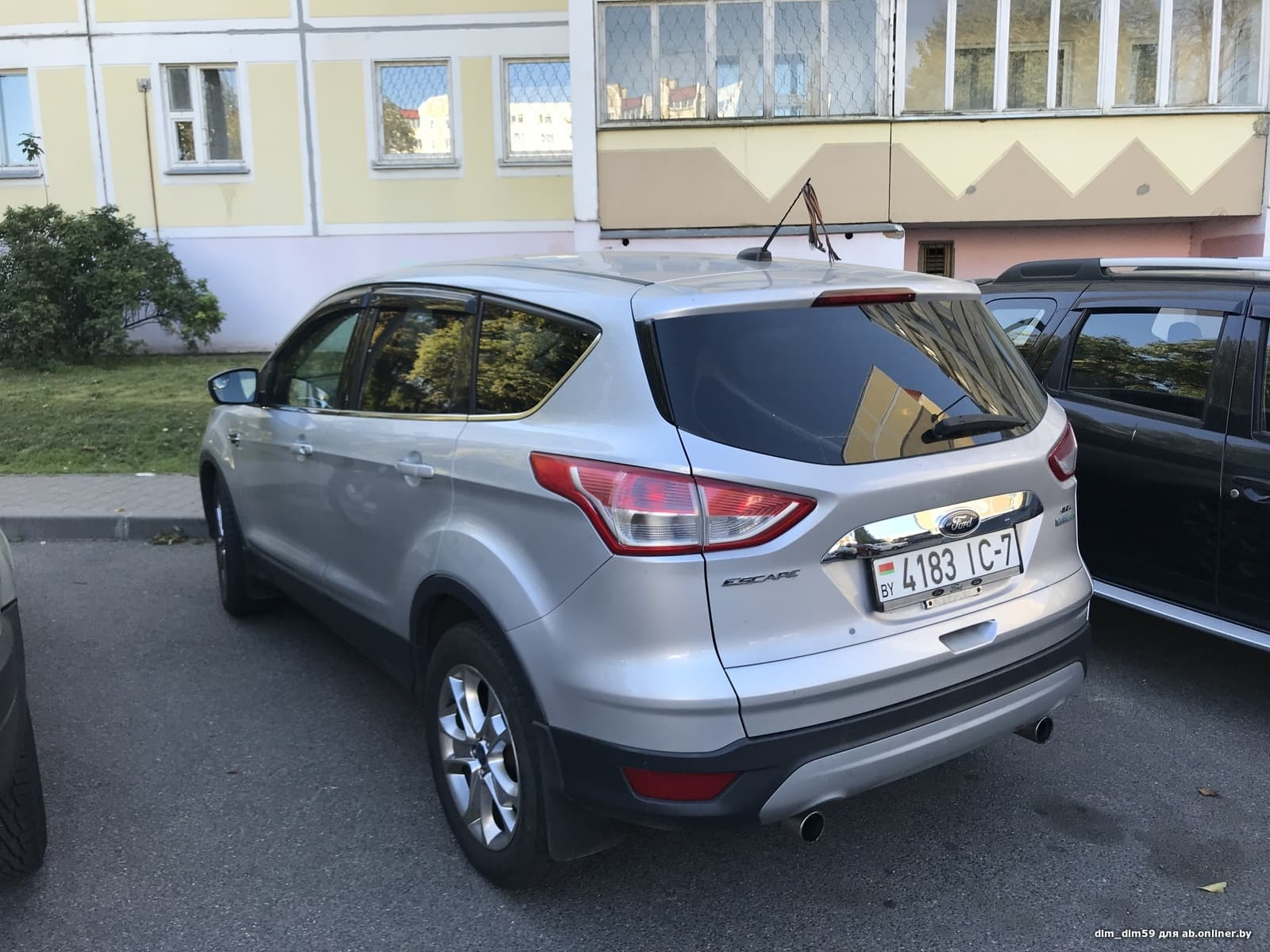 Ford Escape EcoBoost SEL