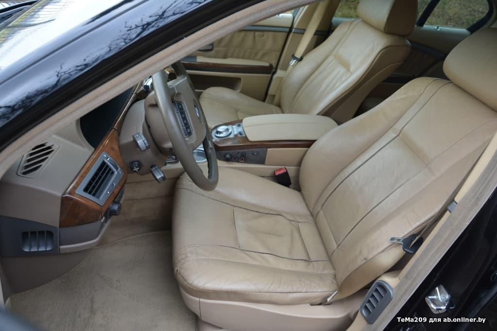 BMW 735 i individual