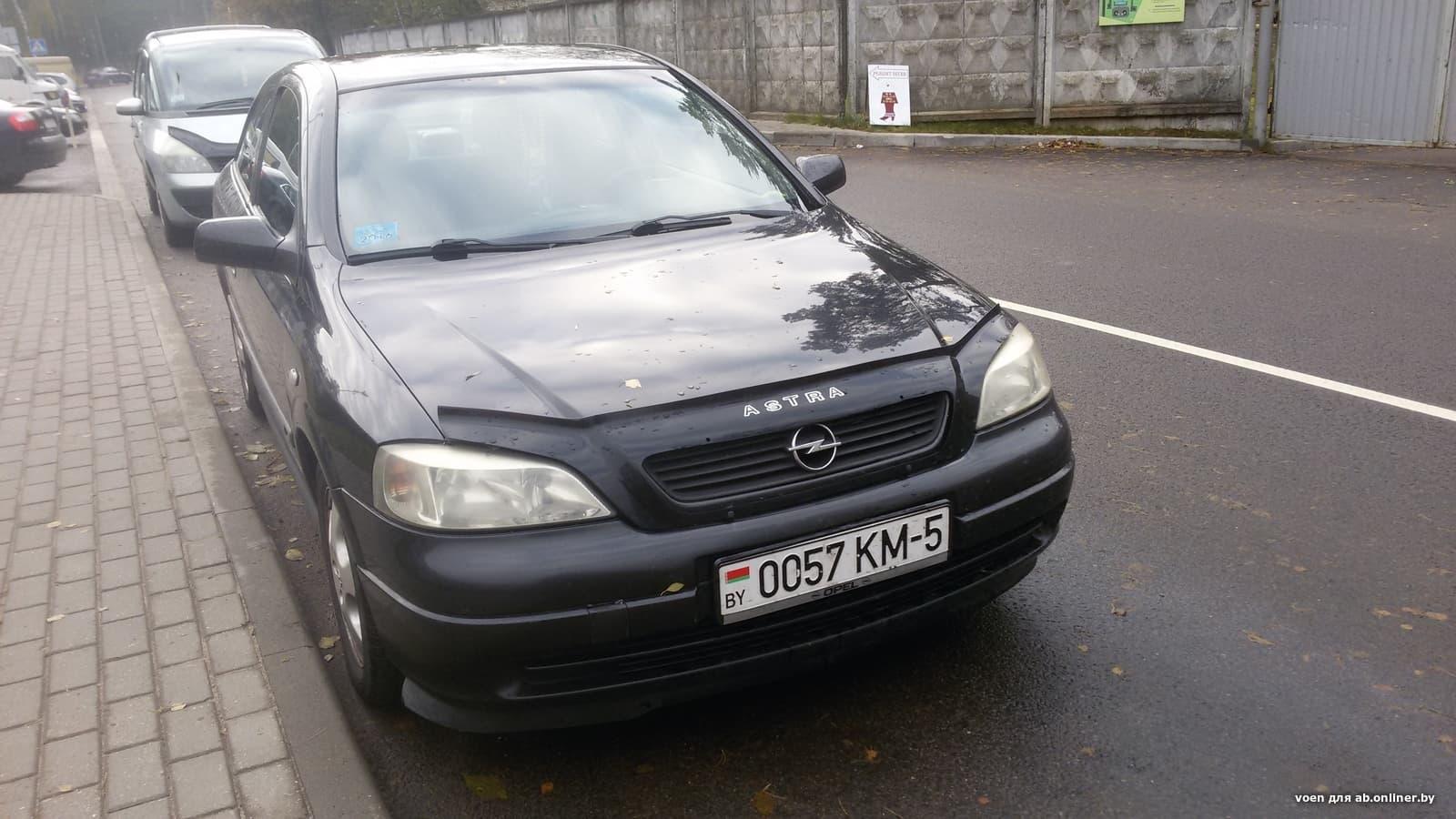 Opel Astra GG