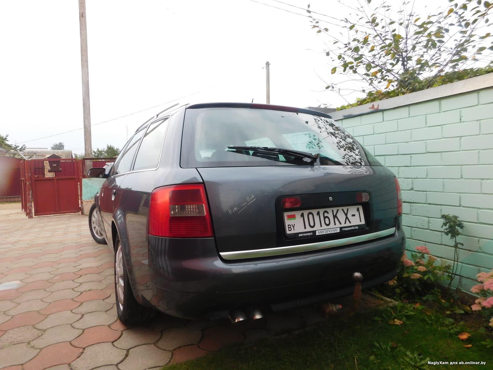 Audi A6 C5, Рестайлинг