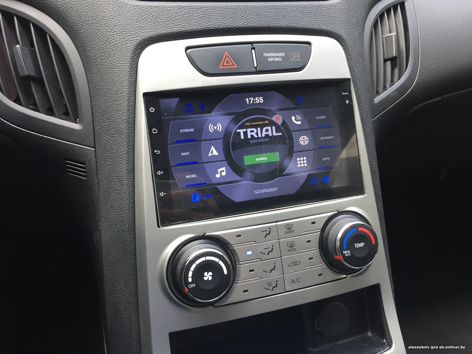 Фото Hyundai Genesis Coupe - Автобарахолка
