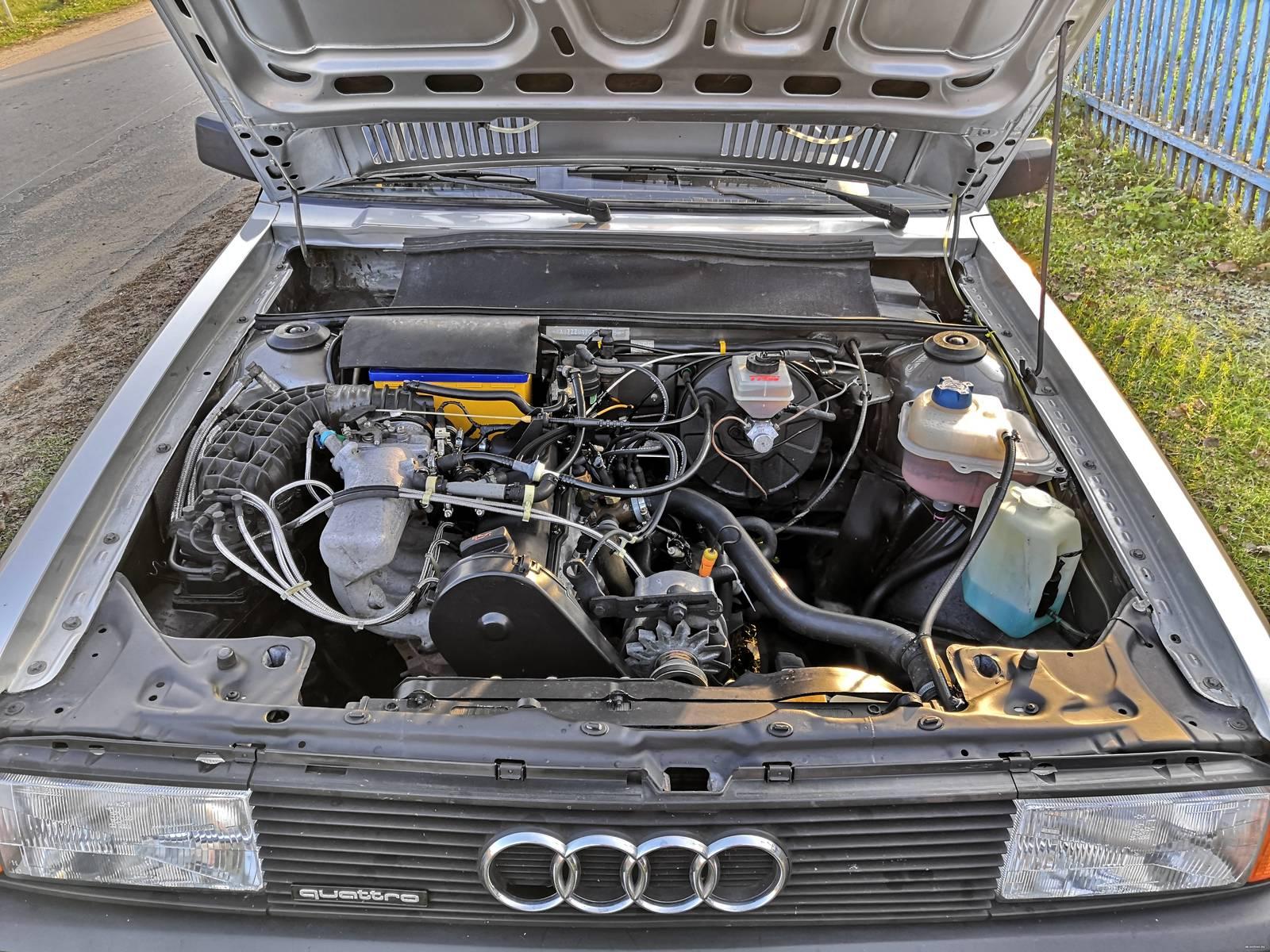 Audi 80 GTE QUATTRO