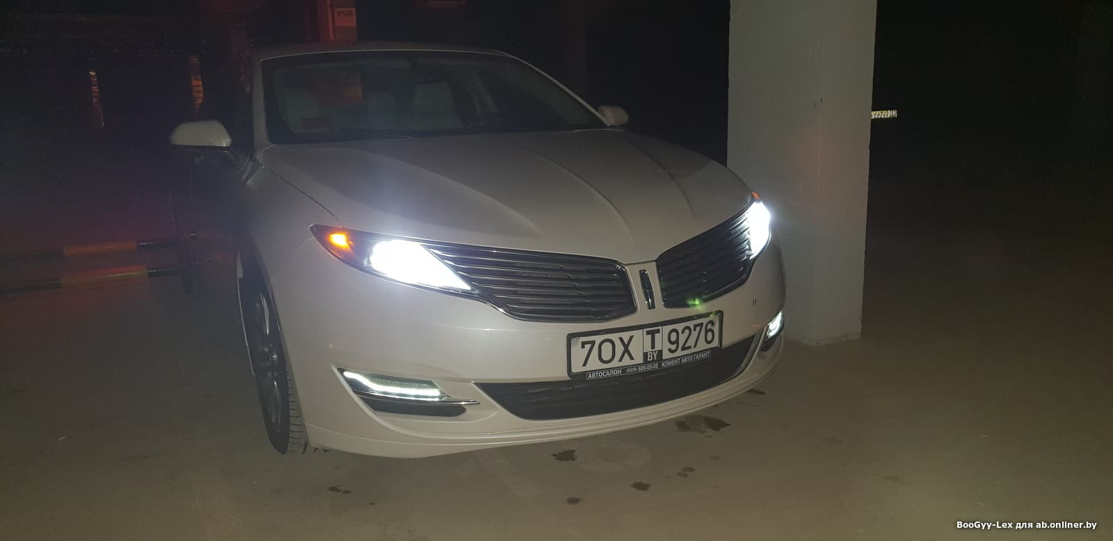 Lincoln MKZ EcoBoost