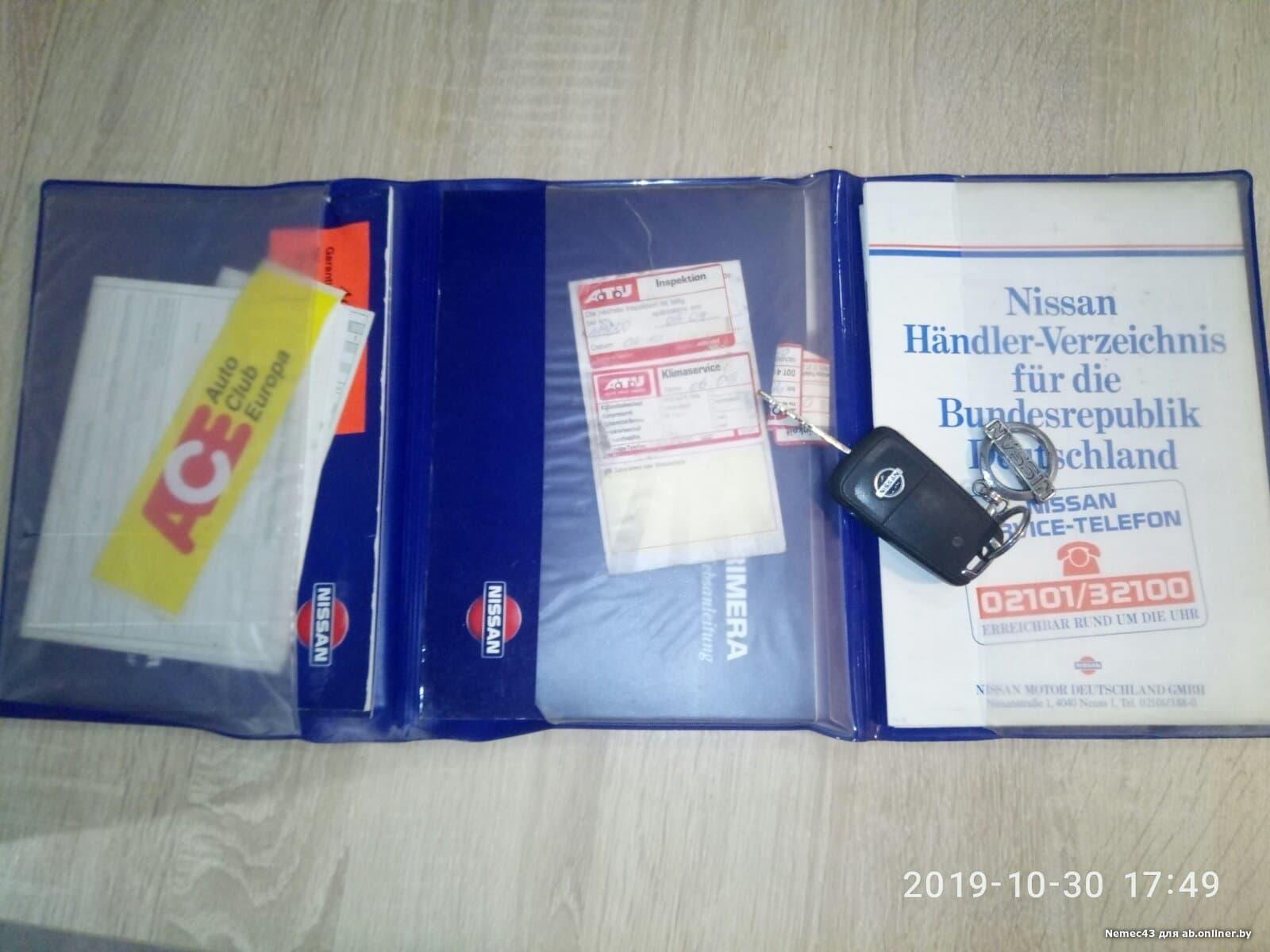 Nissan Primera P11-144